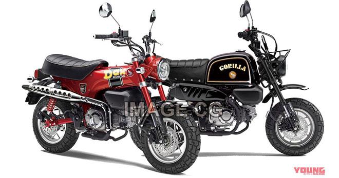 Honda GORILLA 125 và DAX 125 - 1